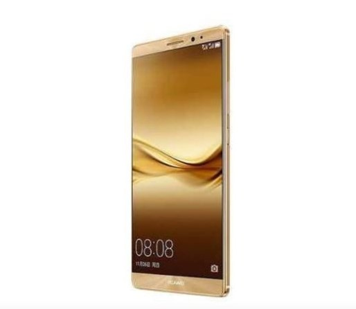 Huawei Mate 11 Picture