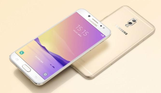 Samsung Galaxy C8 Image