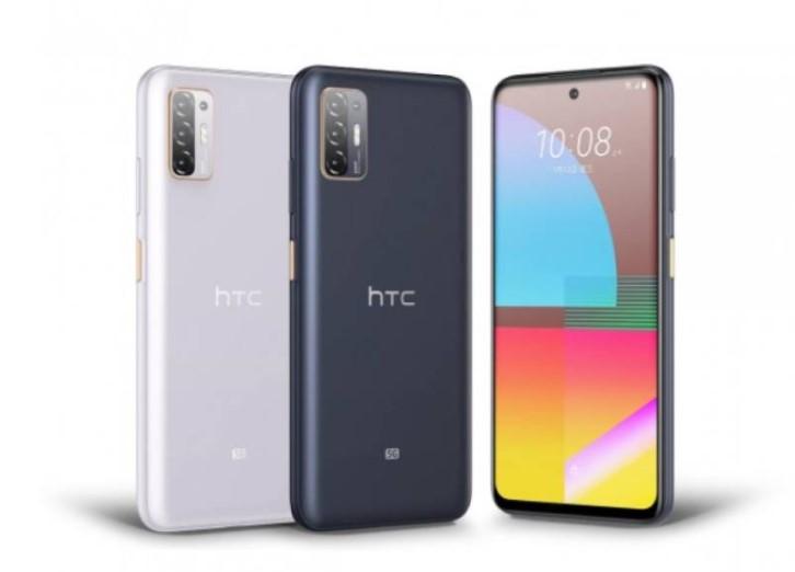 HTC Desire 30 Pro 2021