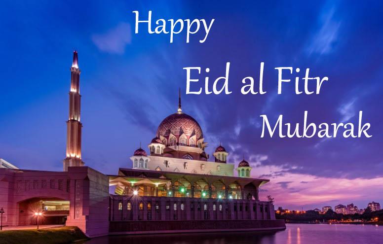 Eid al Fitr Photos